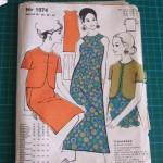 60s dress pattern